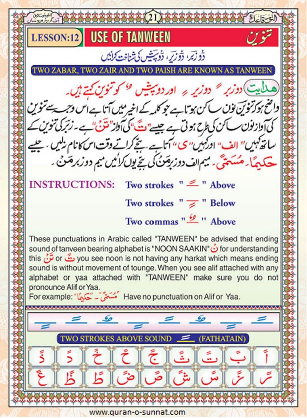 Learn Quran Tajwid - Apps on Google Play