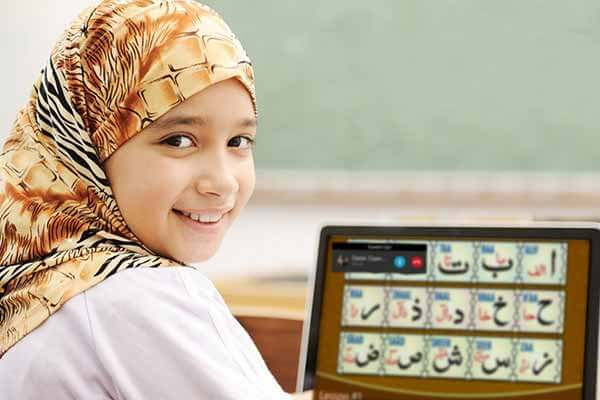 Quran Learning Purpose In Online Quran Classes For Kids